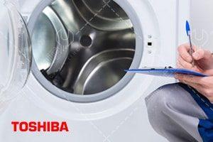 نمایندگی تعمیرات لباسشویی توشیبا
