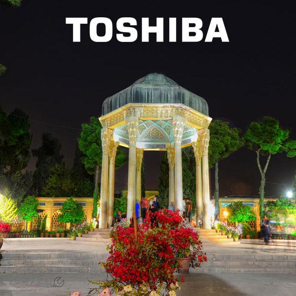 نمایندگی توشیبا در شیراز