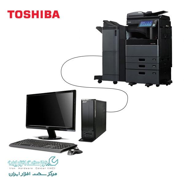اتصال دستگاه کپی توشیبا به کامپیوتر
