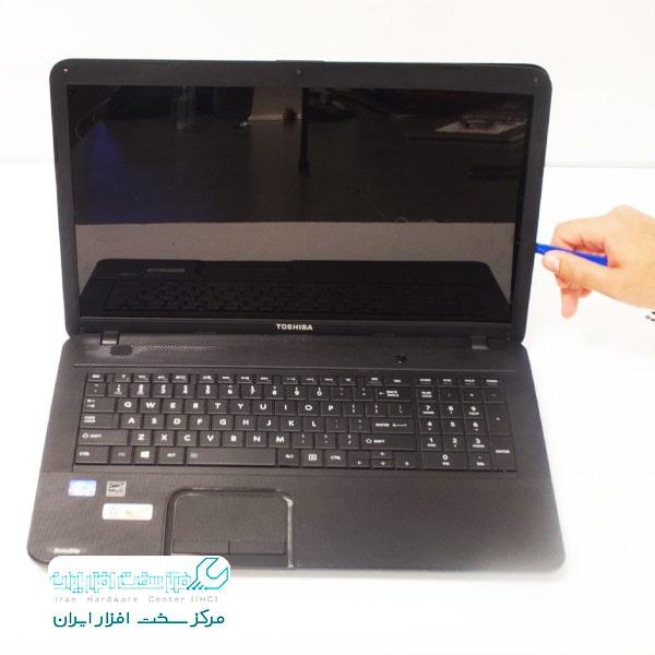 تعمیر قاب لپ تاپ توشیبا