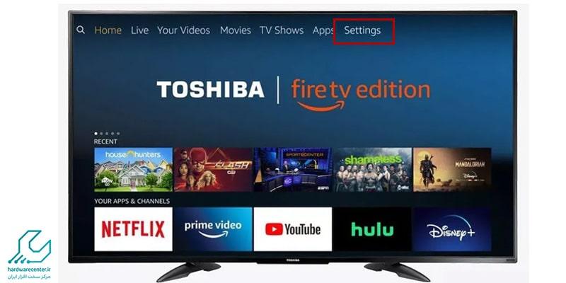 تنظیمات تلویزیون توشیبا