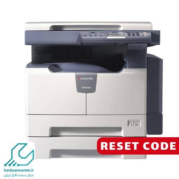 کد ریست دستگاه کپی توشیبا 166
